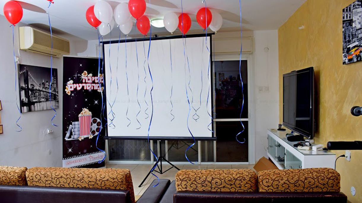 Pinookiss Events - 073-7586465