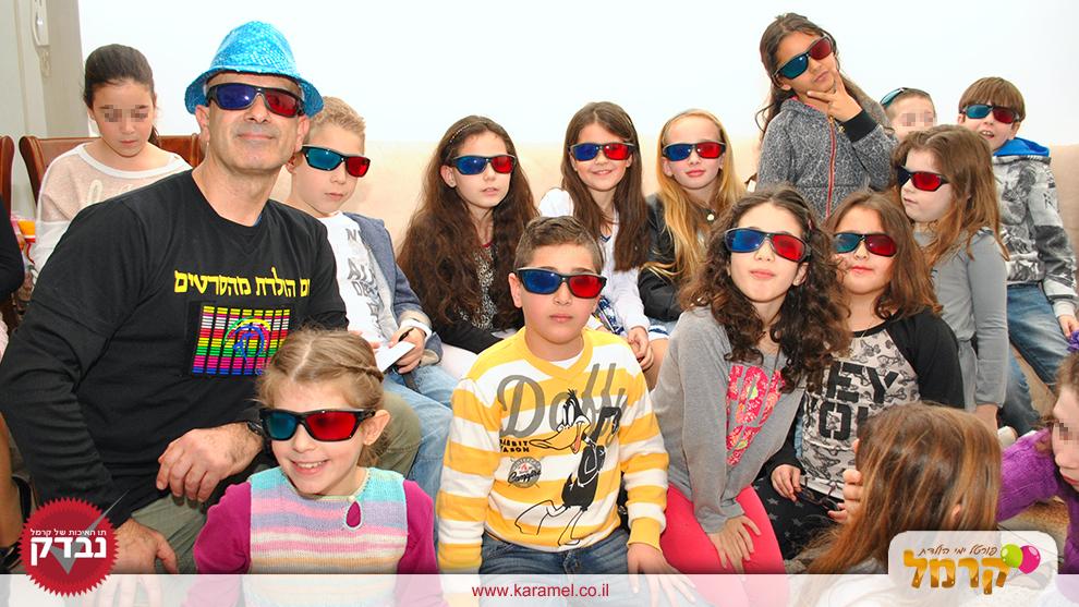 יום הולדת קולנוע בתלת מימד - 073-7576415