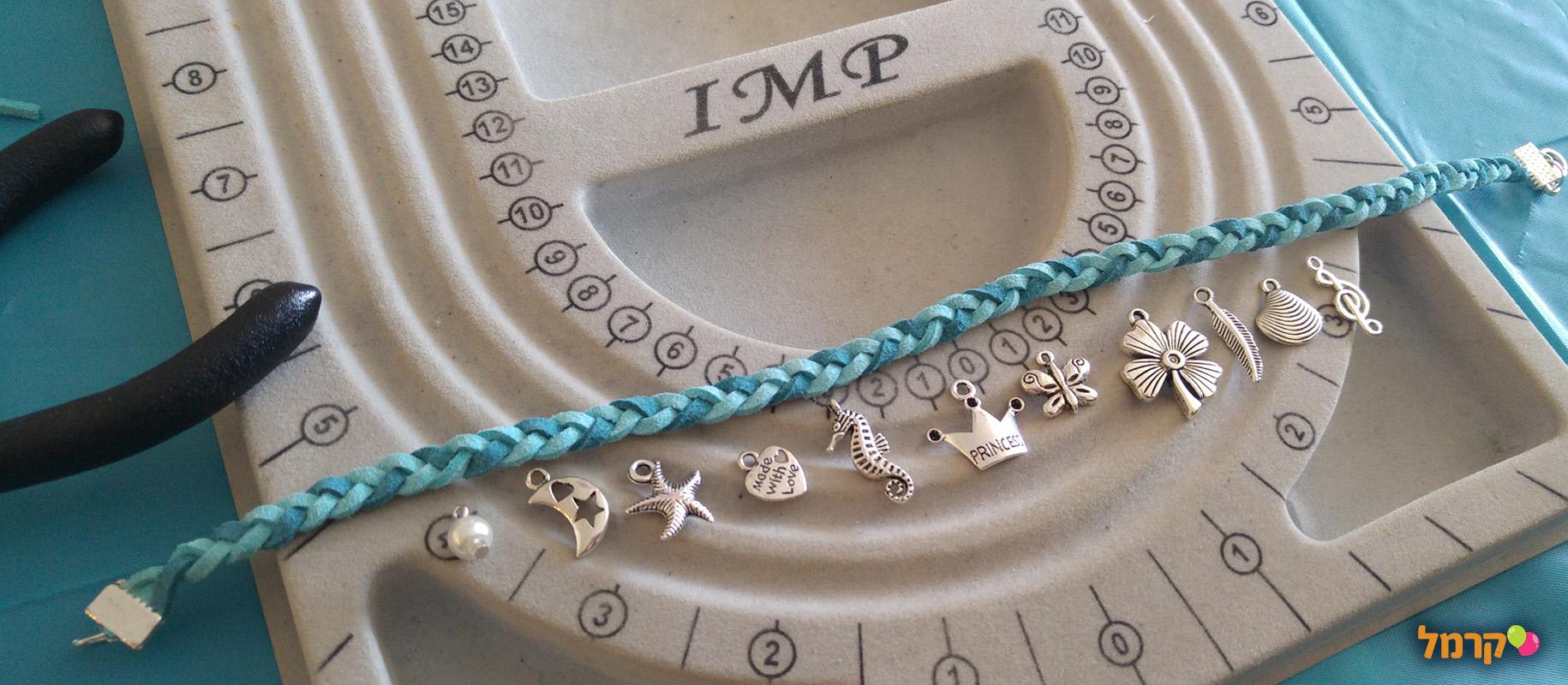עיצוב תכשיטים עם הדסה - 073-7597081