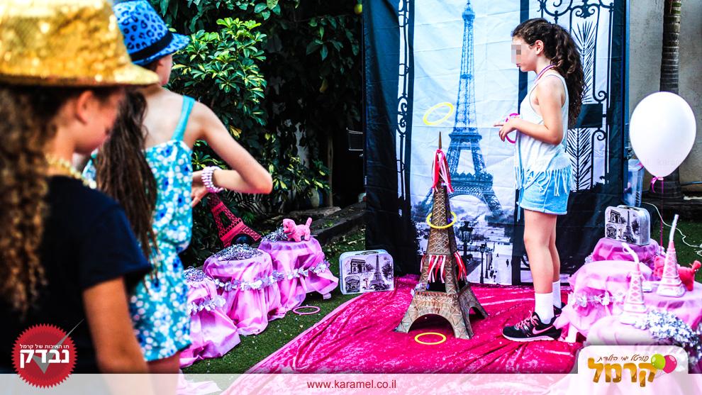 פינקי בפריז קנדיל'ה - 073-7828024
