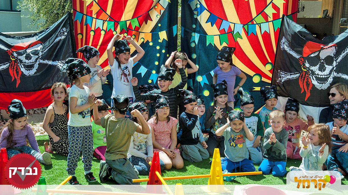 LaPanim לילדים - 073-7585522
